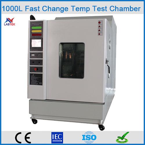1000L-Fast-change-Temp-chamber1