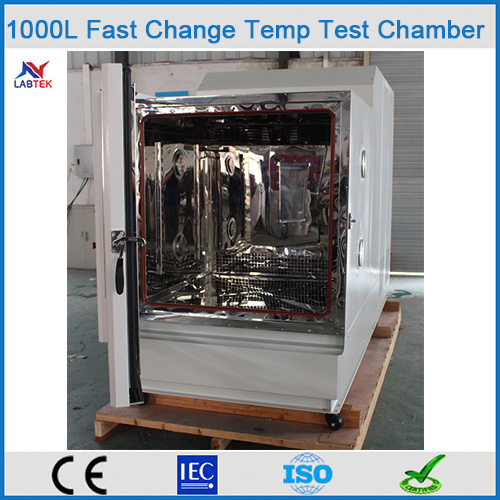 1000L-Fast-change-Temp-chamber2