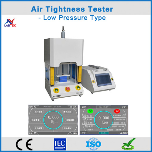 Air tightness tester,Air leakage tester,Low pressure type
