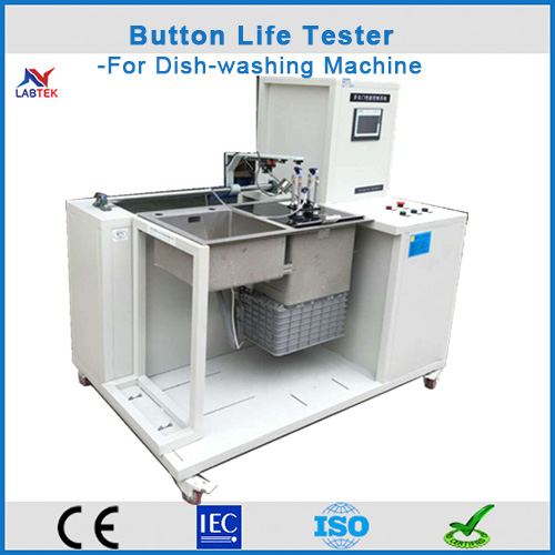 Key Tester, Key Switch Tester for Dish Washing Machine