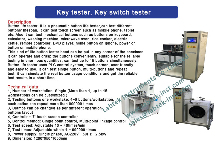 ey-tester-key-switch-tester-description